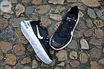 Мужские кроссовки Nike Air Max Axis (черно-белые) 340TP, фото 5