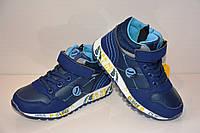 Хайтопы (кроссовки) демисезонные Clibee для мальчика, 27 (17,5 см)