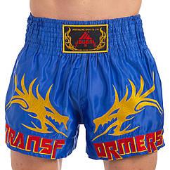 Шорты для тайского бокса и кикбоксинга SP-Planeta CO-3280 (полиэстер, р-р M-XXXL рост 150-190см, цвета в ассортименте)