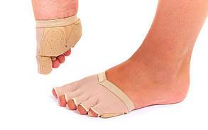 Обувь для контемпа и модерна Zelart CO-3505 (верх-хлопок, бифлекс, низ-искусственная замша, р-р XS(30-31)-XL(38-39), телесный)