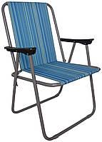 """Кресло раскладное """"Фидель"""" 44х38х75 см."""