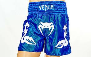 Шорты для тайского бокса и кикбоксинга VENUM INFERNO CO-5807 (полиэстер, р-р S-L,
