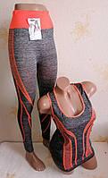 Женский костюм для фитнеса лосины + майка, размер 42-50, фото 1