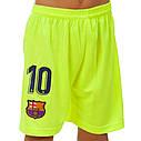 Форма футбольная детская BARCELONA MESSI 10 гостевая 2019 SP-Planeta CO-7294 (р-р 20-30 6-16лет, 110-155см, салатовый), фото 3