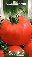 Томат Рожевий Гігант, 0,1г. Середньостиглий, SeedEra.