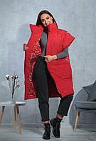 Модная женская куртка большие размеры