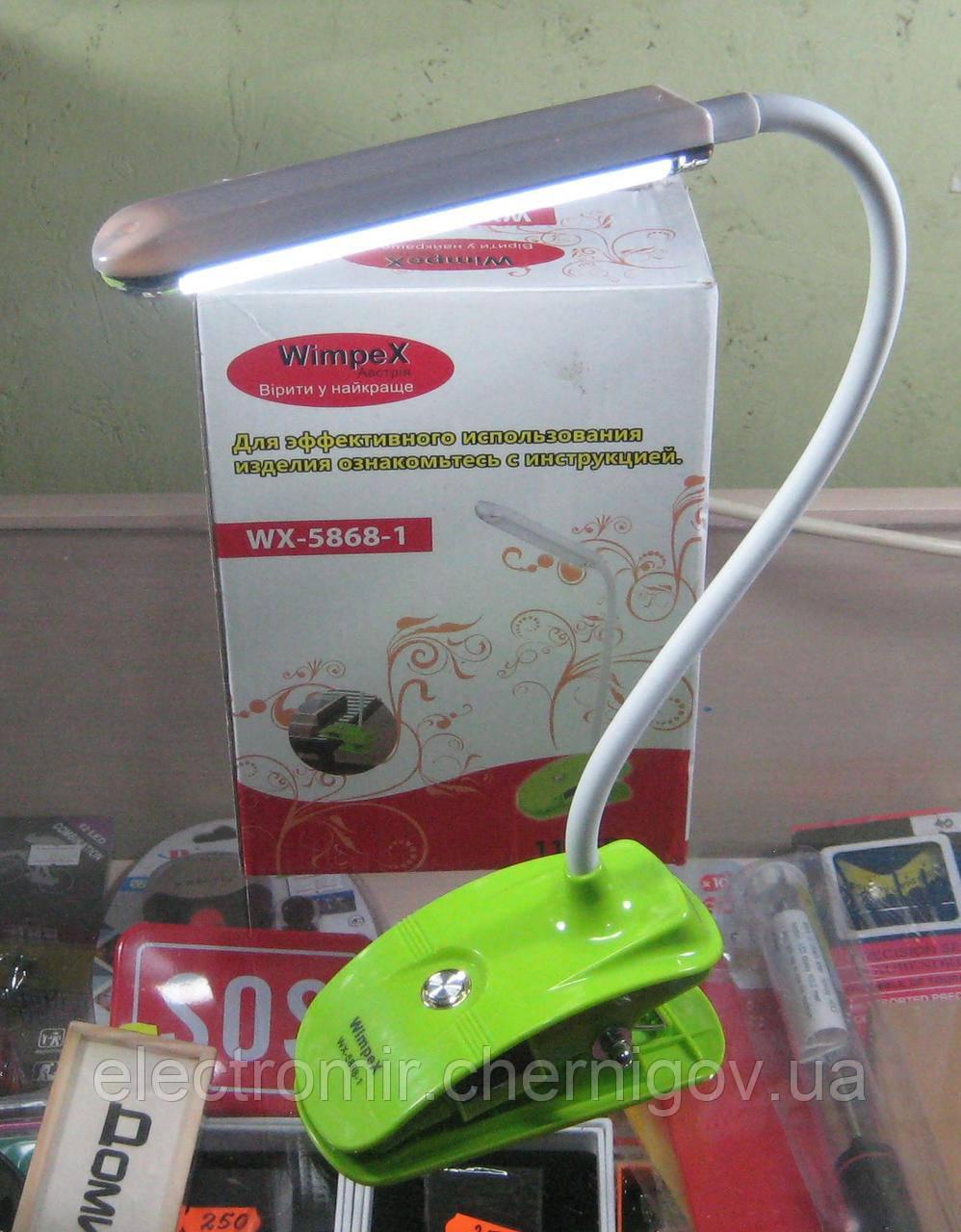 Лампа настольная аккумуляторная гибкая WimpeX WX-5868-1 (зелёная)