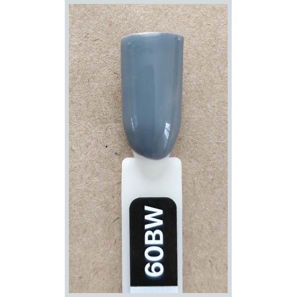 Гель-лак Kodi Professional 60BW, Серый, эмаль