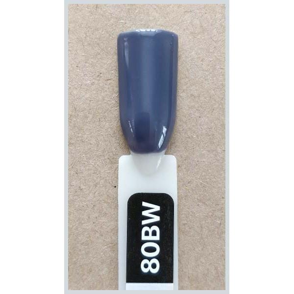 Гель-лак Kodi Professional 80BW, Холодный серый, эмаль