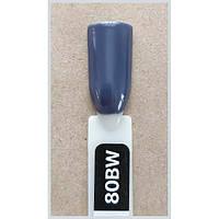 Гель-лак Kodi Professional 80BW, Холодный серый, эмаль, фото 1