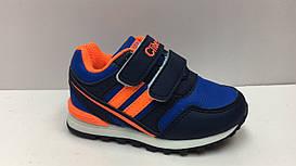 Детские кроссовки для мальчика Clibee Румыния размеры 21-26