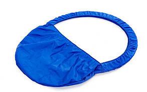 Чехол-сумка для гимнастического обруча SP-Planeta DR-1716 (PL, для обруча d-75см, синий)
