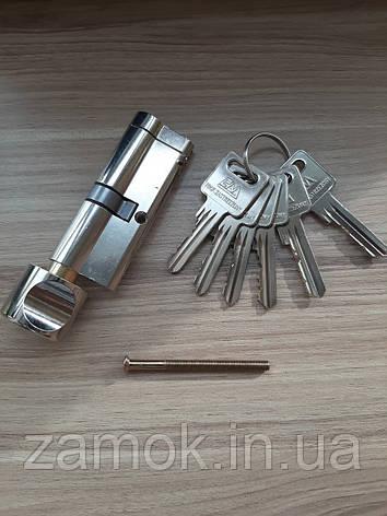 Циліндр Gamet 46*46б 6 ключів, фото 2