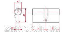 Циліндр Gamet 51*31б 6 ключів, фото 3