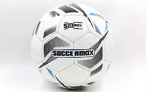 Мяч футбольный профессиональный №5 SOCCERMAX FIFA EN-10 (PU, белый-черный)