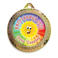 """Медаль для випускників 35 мм """"золото"""""""