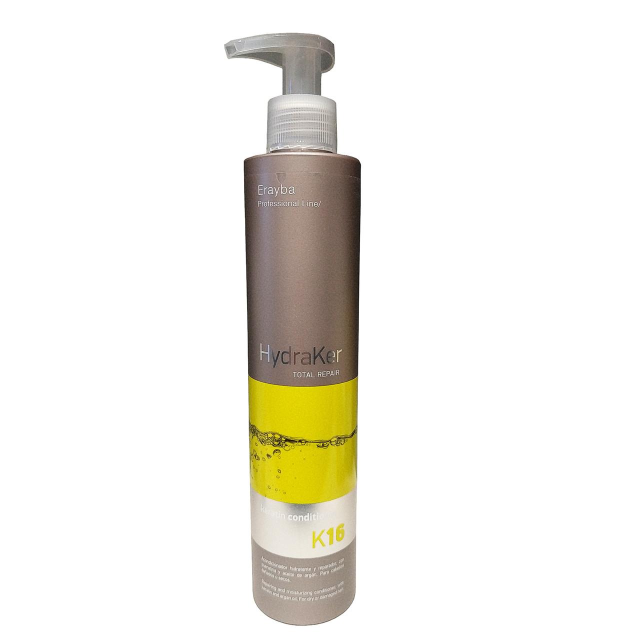 Кондиционер для восстановления и увлажнения волос с кератином Erayba HydraKer K16 Keratin Conditioner 250 мл