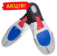 Ортопедические стельки для обуви с антишоковой защитой пятки 41-46р (мужские длина 30 см)