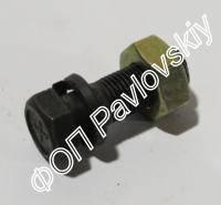 Болт кардана МТЗ c гайкой 52-2203012