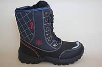 Детские зимние термо ботинки для мальчика ( синий ) ХТВ Размеры 31-36