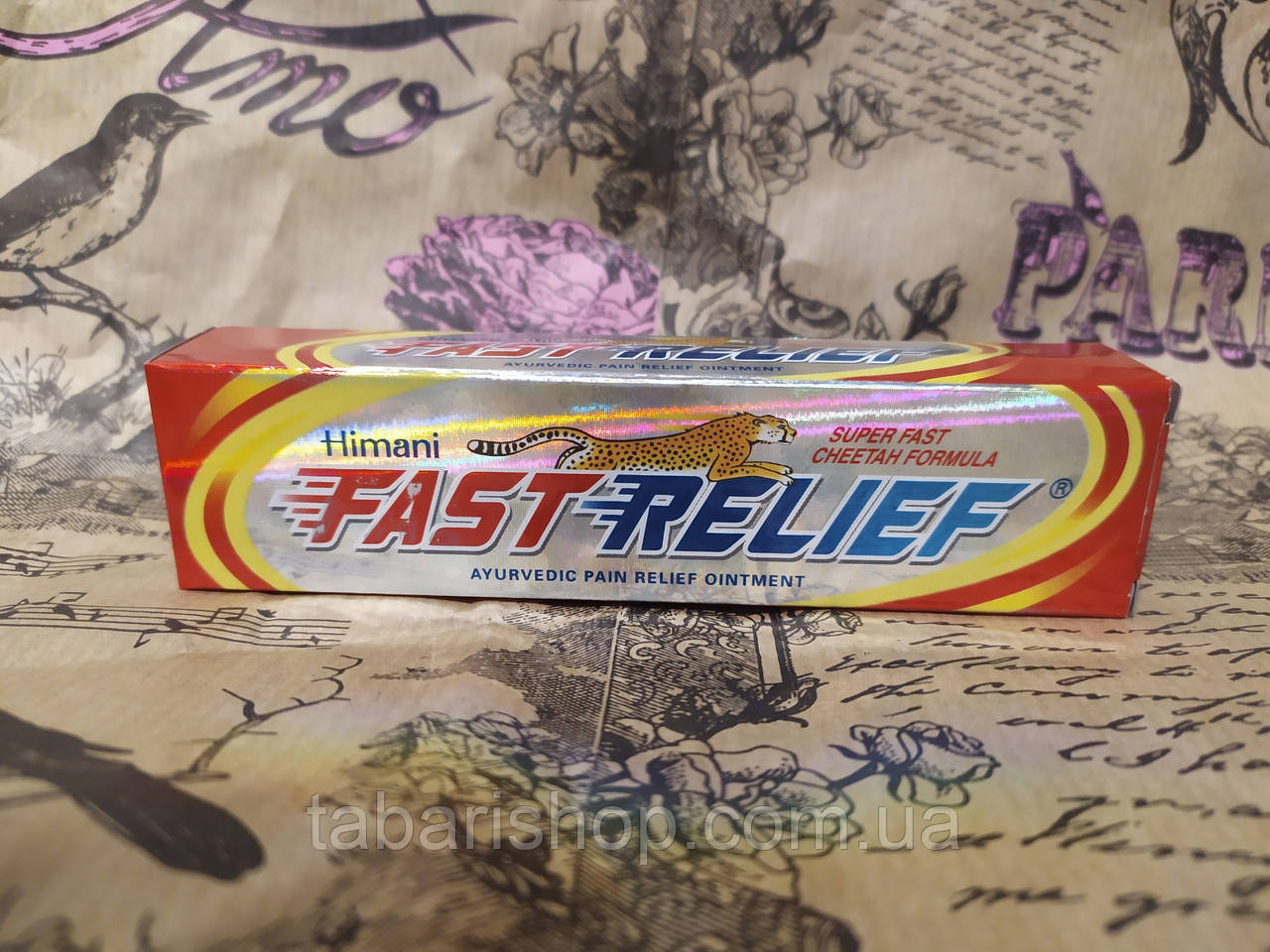Фаст Релиф, Fast Relief India, 23 мл