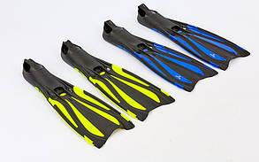 Ласты Zelart F09 размер 38-43 синий, жёлтый