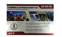 Система видеонаблюдения  (комплект)DVR KIT AHD 7904 (Арт. 7904)