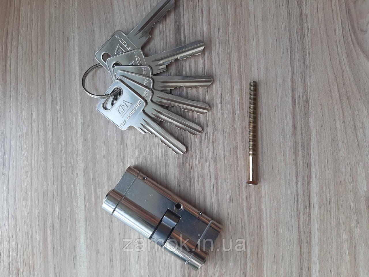 Циліндр Gamet 36*46 6 ключів