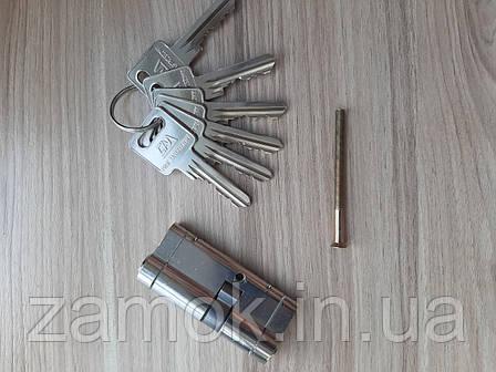 Циліндр Gamet 36*46 6 ключів, фото 2