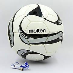 Мяч футбольный №5 PU MOLTEN F5F1700-W (5 сл., сшит вручную, цвета в ассортименте)