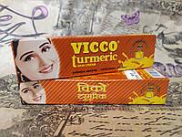 Крем Vicco с турмериком и сандалом, Vicco Turmeric, 15г, фото 1