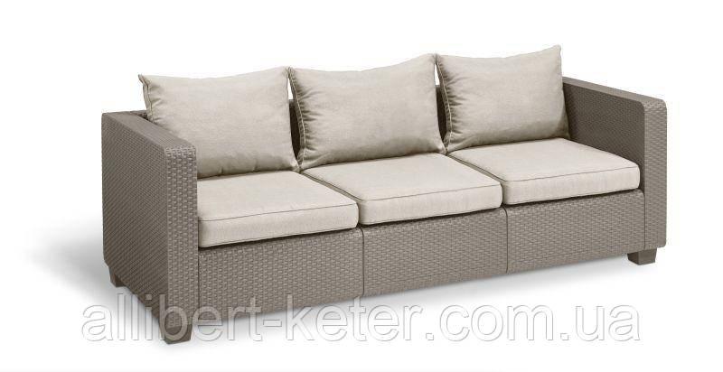 Диван садовий Allibert by Keter Salta 3-Seater Sofa Cappuccino ( капучіно ) з штучного ротанга