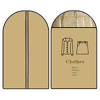 Чехол для одежды Stenson размер 60х100см, бежевый, на молнии, чехол на одежду, чехлы для вещей, чехлы для одежды, чехол под одежду