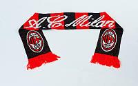 Шарф зимний для болельщиков двусторонний AC Milan FB-3033 (полиэстер, р-р 1,45м x 0,15м, красный-черный