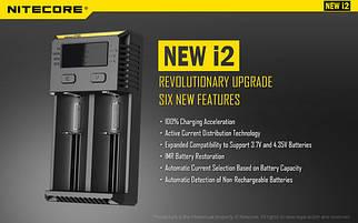 Зарядний пристрій Nitecore I2 New, (Оригінал)