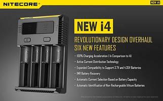 Зарядний пристрій Nitecore I4 New, (Оригінал)