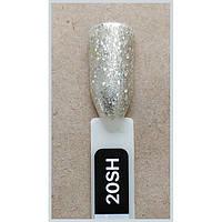 Гель-лак Kodi Professional 20SH, Холодное золото с голографиком, брокат и глиттер