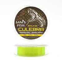 """Леска нейлон """"Culebra"""" 50м, 0,1мм, лимонный, леска, леска и шнуры, поводок, леска рыболовная"""
