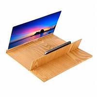 3D увеличитель экрана телефона Enlarged Screen Magnifier (Светлое дерево)! Топ Продаж