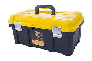"""Ящик для інструменту Сила - 19"""" 490 x 275 x 220 мм, (Оригінал)"""