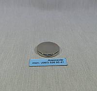 Постоянный магнит, диск 25х4 мм  (7кг), фото 1