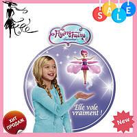 Кукла летающая фея Flying Fairy | Летит за рукой, волшебство в детских руках! Топ продаж
