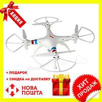 Квадрокоптер Drone 1 Million летающий дрон! Топ Продаж