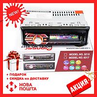 Автомагнитола 1DIN MP3-6317 RGB | Автомобильная магнитола | RGB панель + пульт управления! Топ Продаж