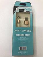 Магнитный кабель 360° USB для зарядки с MiсroUSB! Топ продаж