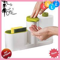 Органайзер для кухонной раковины Sink Tidy Sey   дозатор жидкого мыла   подставка для кухни под мочалки! Топ