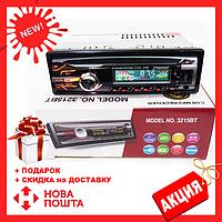 Автомагнитола 1DIN MP3-3215BT RGB/Bluetooth | Автомобильная магнитола | RGB панель + пульт управления! Топ Продаж