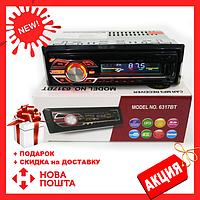 Автомагнитола 1DIN MP3-6317BT RGB/Bluetooth | Автомобильная магнитола | RGB панель + пульт управления! Топ Продаж