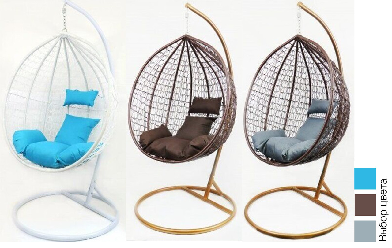 Підвісне крісло-качалка кокон B-183 з подушками ( різні кольори)