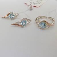 Комплект серебряный с золотом и голубым натуральным топазом Лиана, фото 1